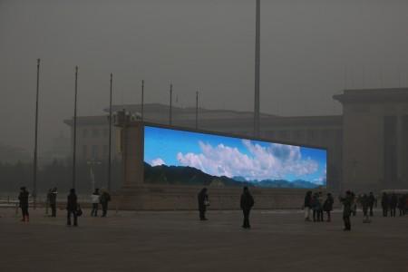 beijing_smog_blue_sky.jpg